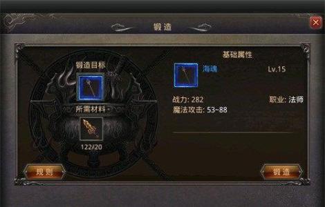 地下城回归勇士及现有玩家活动期间累积的活动点数除 dnf私服新开