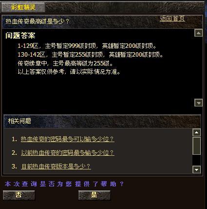 地下城私服官网,DNF游戏分体运行,主界面与聊天独立窗口