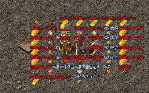 地下城sf发布网站,176dnf私服职业鬼剑士剑魂剑圣剑神
