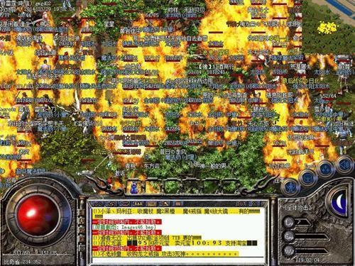 地下城私服发布网,175实践证明游戏是需要彩头的大家也可以来讨论讨论